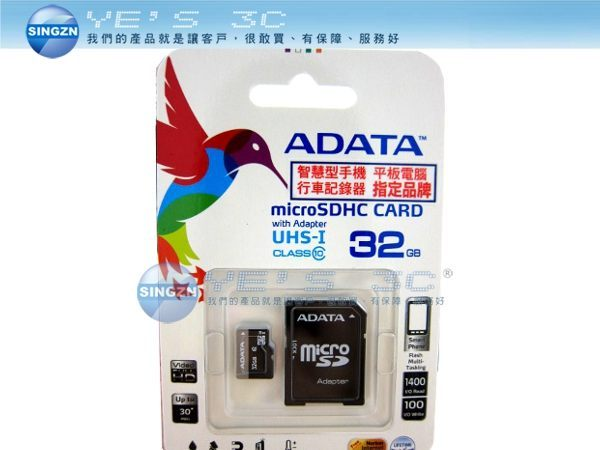 「YEs 3C」★慶祝評價8萬分★ 全新 ADATA 威剛 microSDHC UHS-I SD 32GB 32G CLASS 10 Class10 CL10 記憶卡