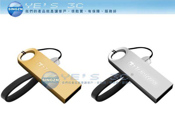 「YEs 3C」全新 Transcend 創見 JF520 32G 32GB銀色 / 金色 隨身碟 時尚精品碟 隨插即用 有發票 免運 yes3c