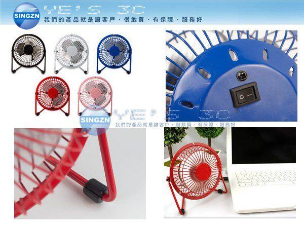 「YEs 3C」全新 AIBO 鈞嵐 USB風扇 復古鐵製小桌扇 懷舊造型 止滑設計 多色可選 含稅  yes3c