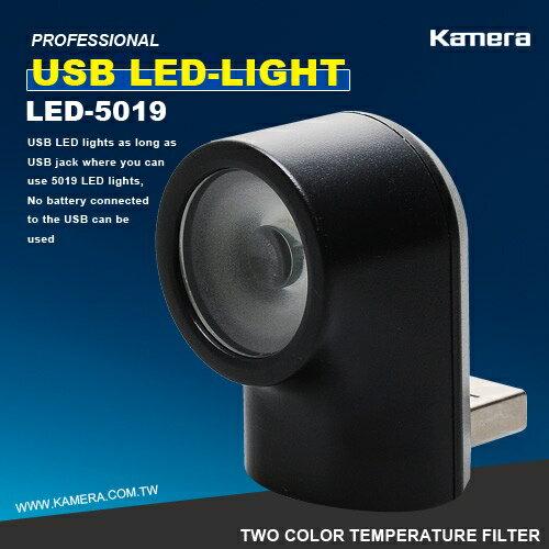 「YEs 3C」限量  全新 Kamera 佳美能 LED-5019 USB LED燈 Light 黑色 隨插即用 不需電池 含稅 免運 yes3c