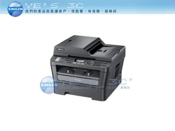 「YEs 3C」全新 Brother 兄弟 MFC-7460DN 多功能複合機 印表機 列印/傳真/影印/掃描 客訂 有發票 免運 yes3c