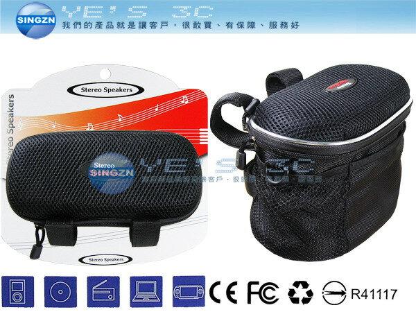 「YEs 3C」全新 xDendee 鐵馬樂 PL-2504(BC) 腳踏車 喇叭 攜帶型立體聲 喇叭 滾邊銀色 含稅 免運 yes3c