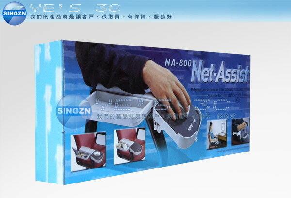 「YEs 3C」 全新 NA-800 椅用滑鼠墊 扶手支撐架 減輕您手的負擔 免運 yes3c