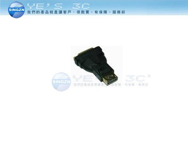 「YEs 3C」全新 Ktnet 轉接頭 轉接線 Displayport公轉DVI24+5母 鍍金接頭 yes3c