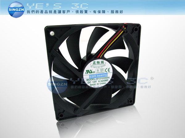 「YEs 3C」全新品 北極風 12CM 靜音風扇 EBR軸承 內附螺絲 散熱精品 28dB 靜音扇