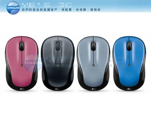 「YEs 3C」全新 Logitech 羅技 M325 無線滑鼠2.4G 完美融合精準度與舒適度 長達 18 個月的充沛電力 免運 yes3c- 樂天資展搶先看