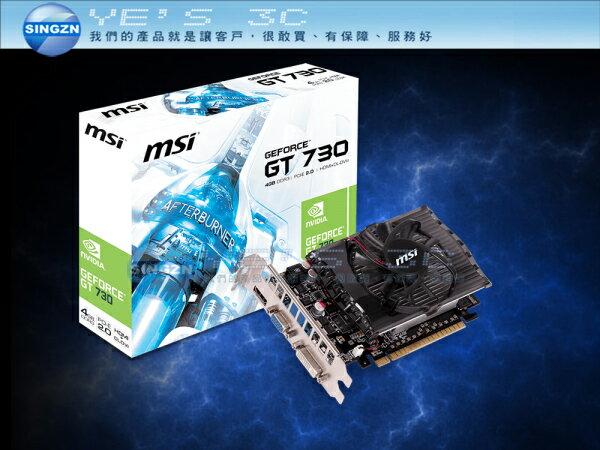 「YEs 3C」全新 MSI 微星 N730-4GD3 顯示卡 DDR3 4G 客訂 yes3c