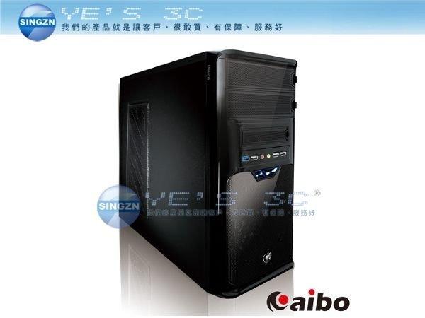 「YEs 3C」華碩 INTEL 馬克強擊主機【i5 4460+DDR3 8G+GTX750  2GD5獨顯+H97晶片組】免運