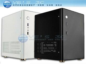 「YEs 3C」X3 MINI-ITX 時尚機殼 黑/白 3ne yes3c