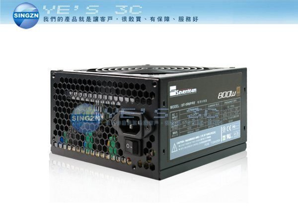 「YEs 3C」全新 Seventeam 七盟 ST-800PAT 電源供應器 800W 80+銅牌 低電壓 靜音風扇 多核CPU 7ne 免運 yes3c