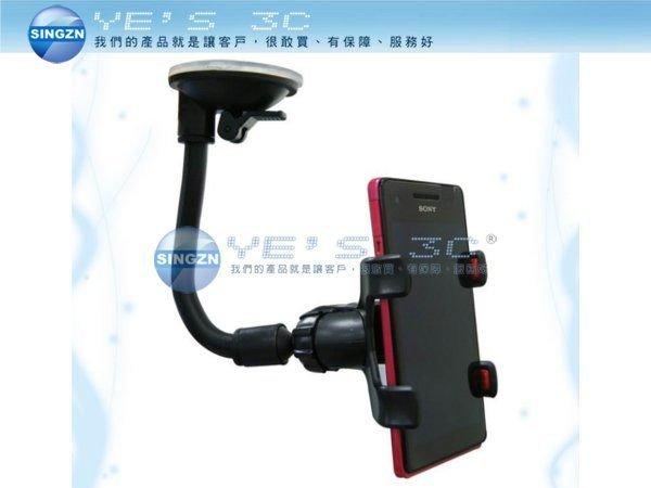 「YEs 3C」手機車用架 懶人中型手機 支架 蛇管 黑 強力夾 手機萬用 雙牛角 雙爪  yes3c