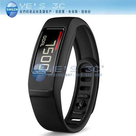 GARMIN Vivofit2 Vivofit 2 健身手環