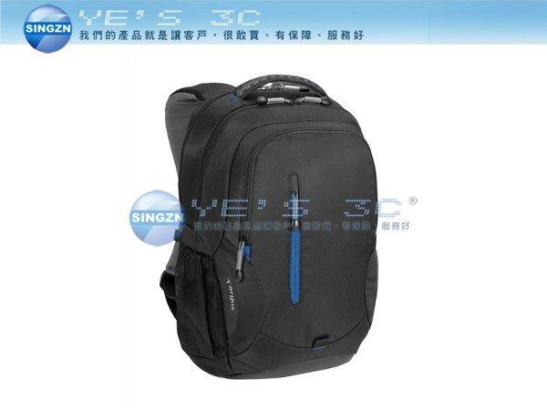 「YEs 3C」全新 Targus 泰格斯 KingCobra 後背包 TSB284AP 15.6吋 排汗材質 收納層 安全口袋 7ne 免運 yes3c