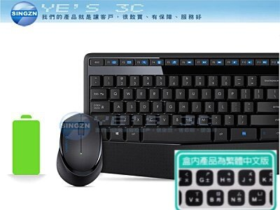 「YEs 3C」LOGITECH 羅技 MK345 無線鍵盤滑鼠組 鍵鼠組 免運 12ne yes3c