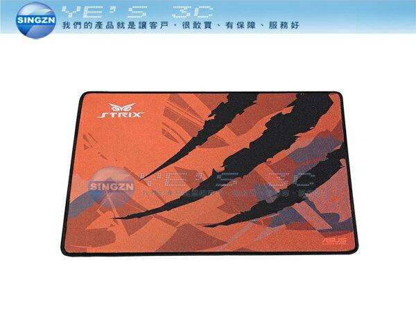 「YEs 3C」ASUS 華碩 STRIX GLIDE SPEED 梟鷹 鼠墊 速度板 橘 免運 yes3c 3ne