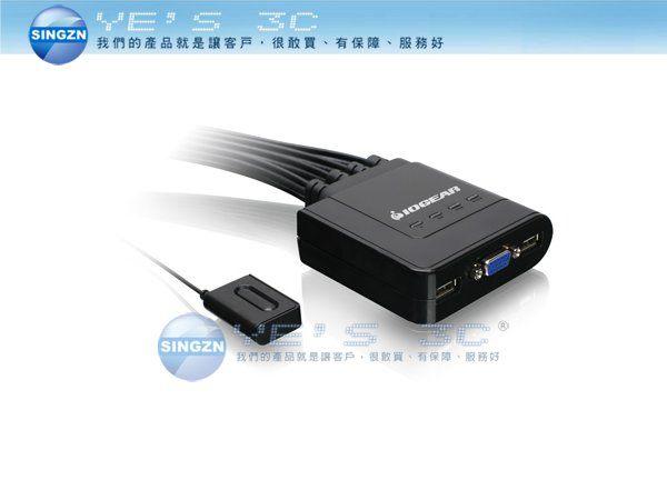 「YEs 3C」IOGEAR GCS24U 4埠 USB帶線式KVM多電腦切換器 支援Mac 隨插即用 免運 6ne