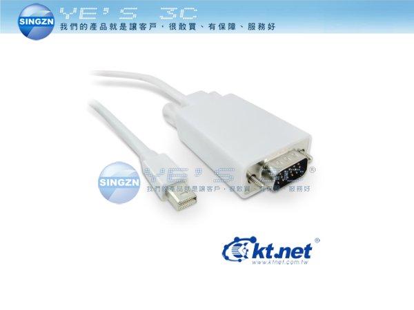 「YEs 3C」Ktnet 廣鐸 Mini Display 公 轉 VGA 15公 1.8米 1.8M YDPMF-VGAF180 1920x1080 yes3c