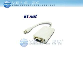 「YEs 3C」Ktnet 廣鐸Mini Display 公 轉 VGA 母 轉接線 15CM YDPMF-VGAM015 1920×1200 有發票  yes3c
