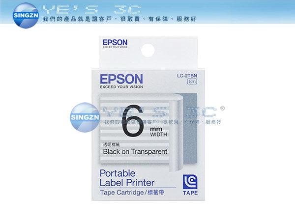 「YEs 3C」限量 EPSON 愛普生 LK-2TBN 標籤帶 透明系列 C53S623004 透明底黑字 6mm LW-500/LW-700