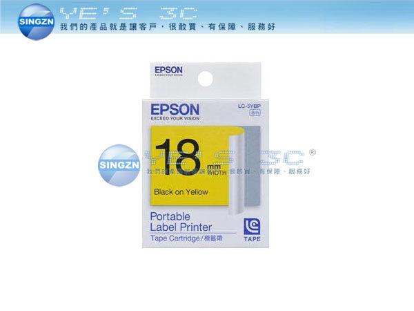 「YEs 3C」EPSON 愛普生 LK-5YBP 標籤帶 C53S626004 粉彩系列 黃底黑字 18mm LW-500 / LW-700 / LW-900 免運 6ne