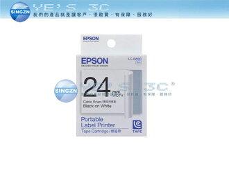 「YEs 3C」EPSON 愛普生 LC-6WBC 標籤帶 C53S627008 線材標籤系列 白底黑字 24mm LW-700/LW900 免運 6ne