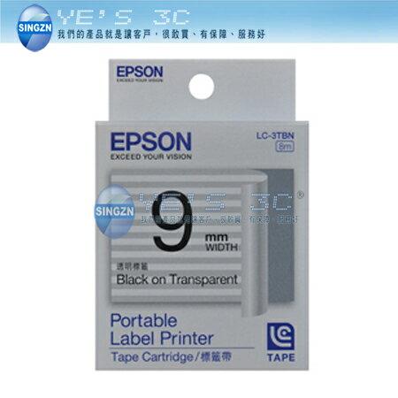 ~YEs 3C~ EPSON 愛普生 LK~3TBN 透明系列 透明底黑字 標籤帶 9MM