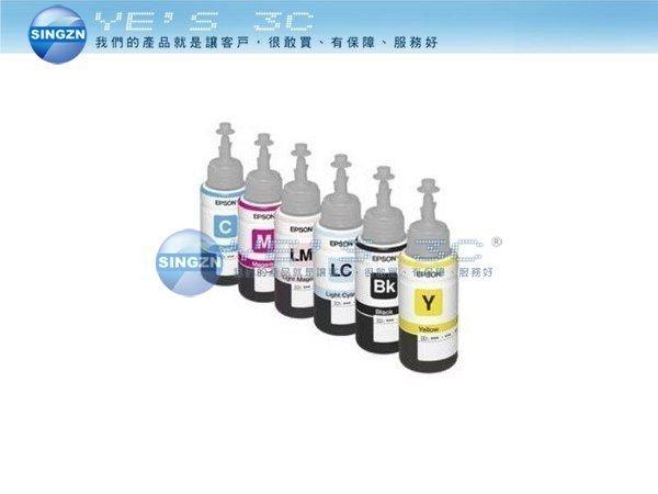 「YEs 3C」EPSON 愛普生 L800 黑色/藍色/紅色/黃色/淡藍/淡紅 原廠墨水匣 7ne 免運 yes3c