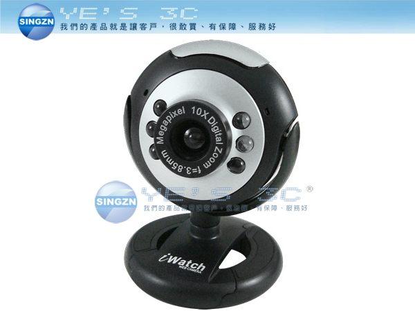 「YEs 3C」全新 KTNET 廣鐸 iWatch 5000萬 視訊 網路攝影機 6LED燈 線控調光 USB訊號線+麥克風 有發票  yes3c 10ne