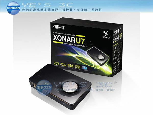 「YEs 3C」ASUS 華碩 Xonar U7 7.1聲道 USB外接式音效卡 / 杜比音效 / 數位輸出 免運