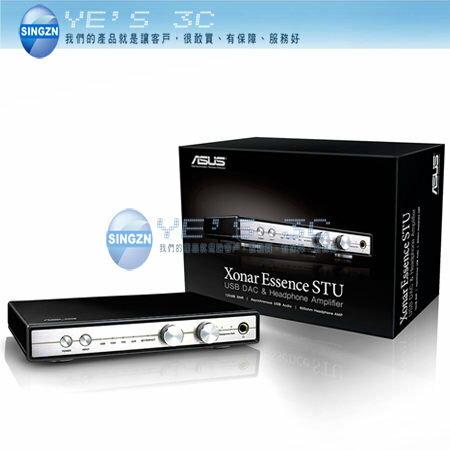 「YEs 3C」全新 ASUS 華碩Xonar Essence STU 外接式 USB DAC 音效卡 神獸卡 免運 yes3c 8ne