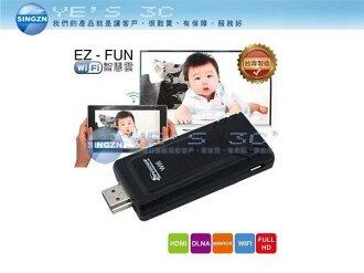 「YEs 3C」EZ-Fun 手機影音傳輸器 Speeder速得 智慧雲 支援Android安卓 iOS蘋果 雙系統 刷卡 免運 2ne