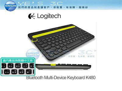 「YEs 3C」現貨 LOGITECH 羅技 K480 藍芽多功能鍵盤 黑/白 免運 12ne