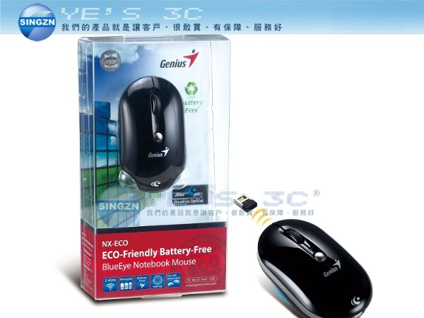 「YEs 3C」全新 Genius 昆盈 NX-ECO 最先進環保免電池 2.4G無線滑鼠 不用電池 有發票 免運 11ne yes3c