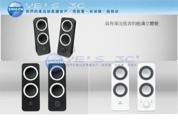 「YEs 3C」全新 LOGITECH 羅技 Multimedia Speakers Z200 2.0 喇叭 黑/白 3.5mm 隨插即用 有發票 免運 yes3c 2ne