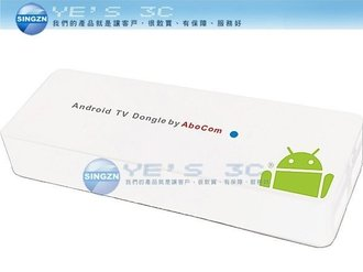 「YEs 3C」Abocom友旺 A09 Android 智慧電視棒 雙核 HDMI/WIFI Android TV Dongle 有發票 免運 yes3c 2ne
