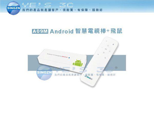 「YEs 3C」福利品 Abocom友旺 A09M Android智慧電視棒 雙核 1.4G + 飛鼠 HDMI/WIFI Android TV Dongle 有發票 免運 yes3c 2ne