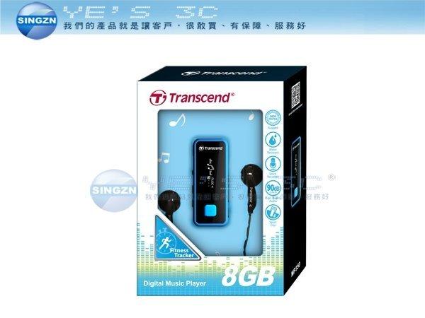 「YEs 3C」Transcend 創見 8G MP350 mp3 抗震防潑水音樂播放器 免運 yes3c