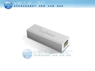 「YEs 3C」EDIMAX 訊舟 BR-6258nL Traveler's Wi-Fi 旅人 USB 無線 網路分享器 有發票 yes3c