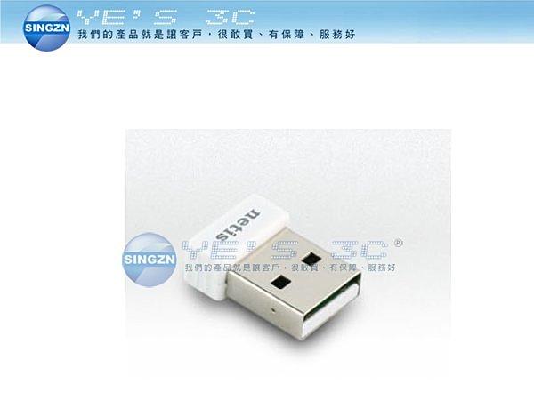 「YEs 3C」NETIS WF2120 光速USB微型無線網卡 802.11n 150Mbps