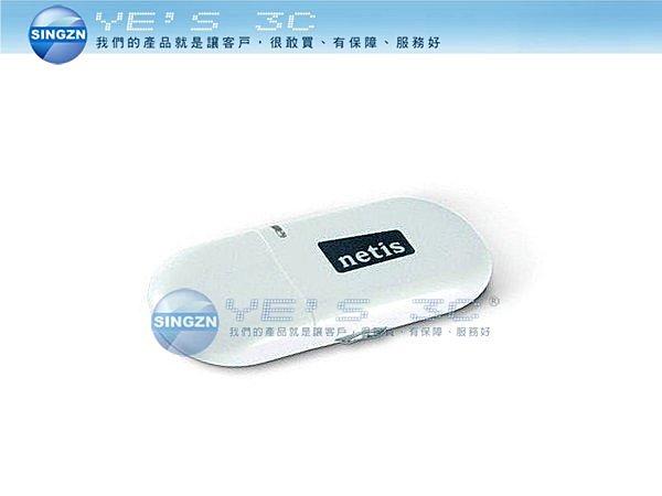 「YEs 3C」NETIS WF2109 極光USB無線網卡 802.11n 300Mbps 免運 1ne
