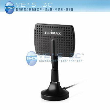 「YEs 3C」全新 EDIMAX 訊舟 EW-7811DAC USB 高效能無線網卡 免運 11ne yes3c