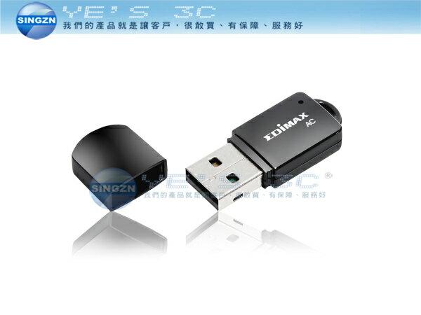 「YEs 3C」EDIMAX 訊舟 EW-7811UTC AC600 雙頻USB 迷你無線網卡 yes3c 4ne 免運