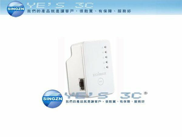 「YEs 3C」全新 EDIMAX 訊舟 EW-7438RPn Mini N300多功能無線訊號延伸器 免運
