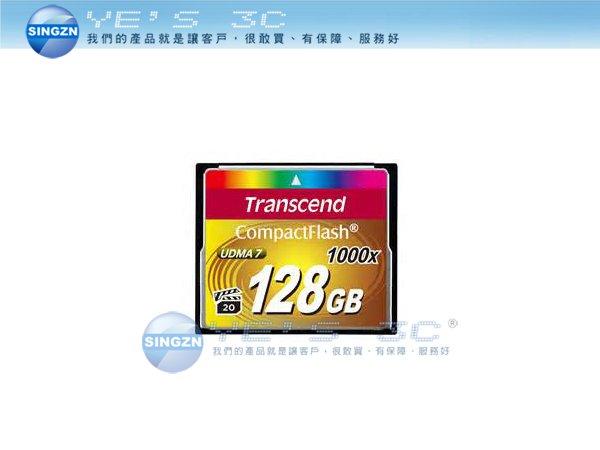 「YEs 3C」TRANSCEND創見 128G 128GB TS128GCF1000 1000倍速 CF記憶卡 有發票 客訂 免運 yes3c