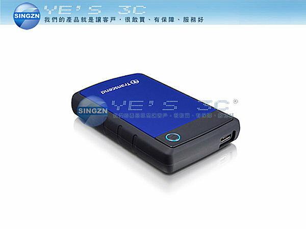 「YEs 3C」創見 StoreJet 25H3B 1TB 外接式硬碟 (TS1TSJ25H3B) 免運 10ne yes3c
