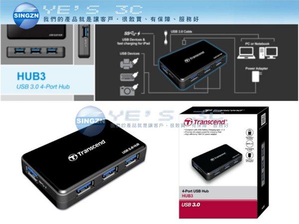 「YEs 3C」Transcend 創見 TS-HUB3K USB 3.0 4埠集線器 USB3.0 4PORT USB HUB 有發票 免運 yes3c
