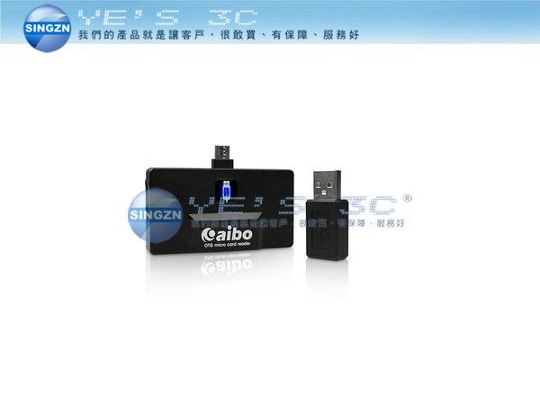 「YEs 3C 」AIBO 立嵐 OTG790 多方位OTG讀卡機 (雙USB埠+SD/TF Micro SD/CF讀卡) 免運 5ne
