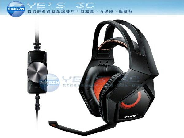 ~YEs 3C~ASUS 華碩 STRIX PRO 梟鷹 進化版 耳機麥克風 耳麥 yes