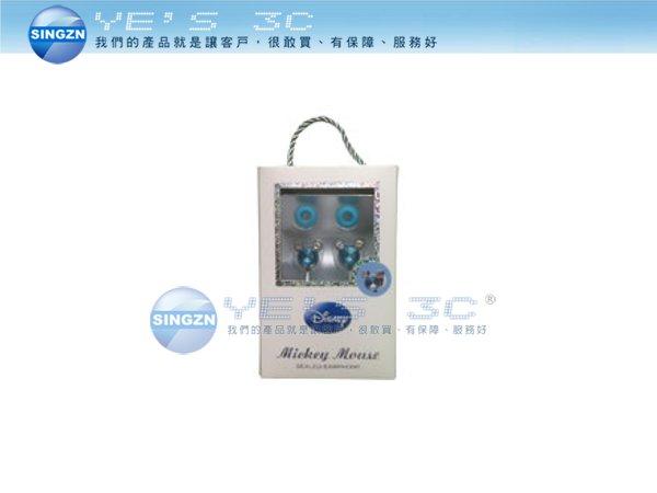 「YEs 3C」全新 Disney 迪士尼 米奇耳機 mickey mouse SN-104(粉藍) 水鑽 耳塞式耳機 3.5mm 有發票  yes3c 11ne