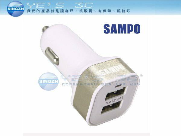 「YEs 3C」SAMPO 聲寶 DQ-U1403CL USB 車用充電器 車充  3ne yes3c